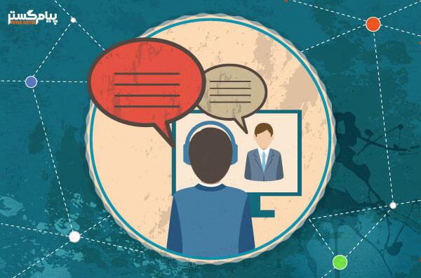 crm ابزار ایجاد رضایت در مشتری