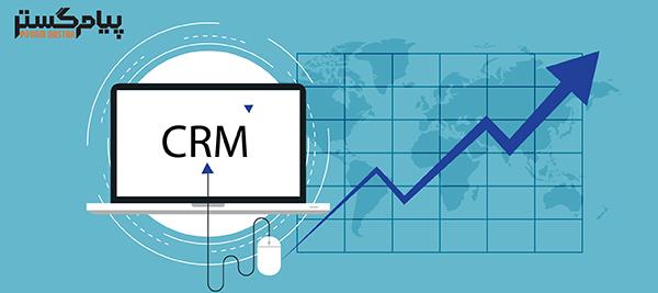 نرم افزار CRM در صنعت بورس و کارگزاری