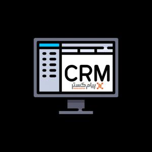 افزایش درآمد با CRM