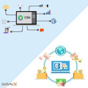 تفاوت SharePoint با CRM