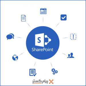 ویژگی های sharepoint