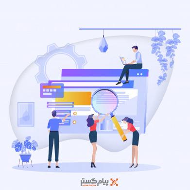 مدیریت وظایف، پیگیری و یادآوری، پروفایل و اسناد