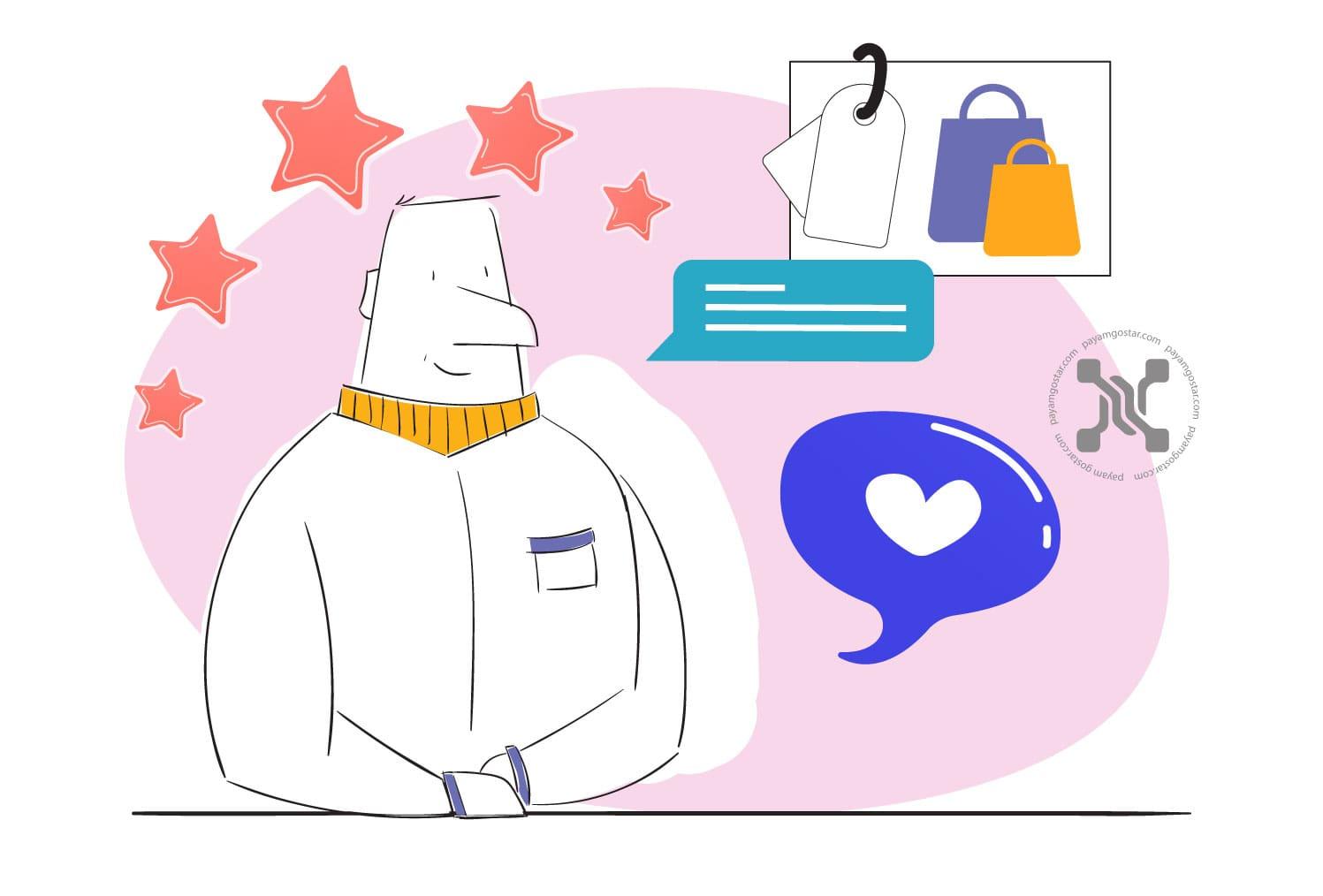 مشتری مداری فراتر از تجزبه مشتری است