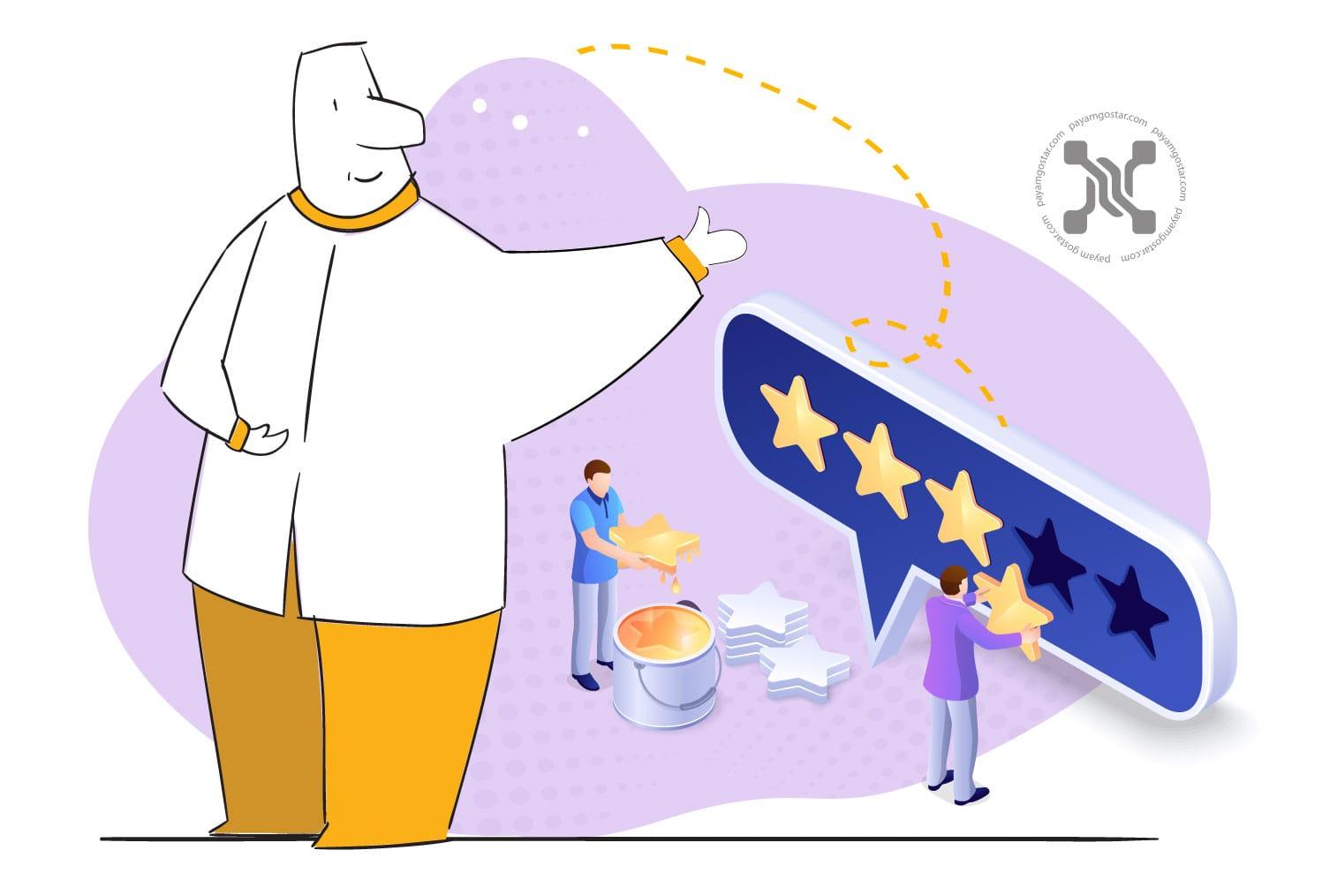 مشتری مداری باید در فرهنگ سازمانی نهادینه شود