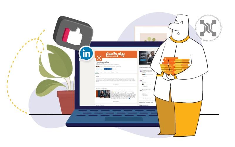 برای فروش در لینکدین ارتباطات خود را افزایش دهید