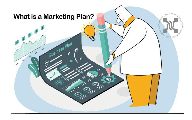 یک برنامه بازاریابی باید شامل بازار هدف سازمان شما ، اهداف بازاریابی و فعالیتهای دستیابی به این اهداف و بودجه باشد